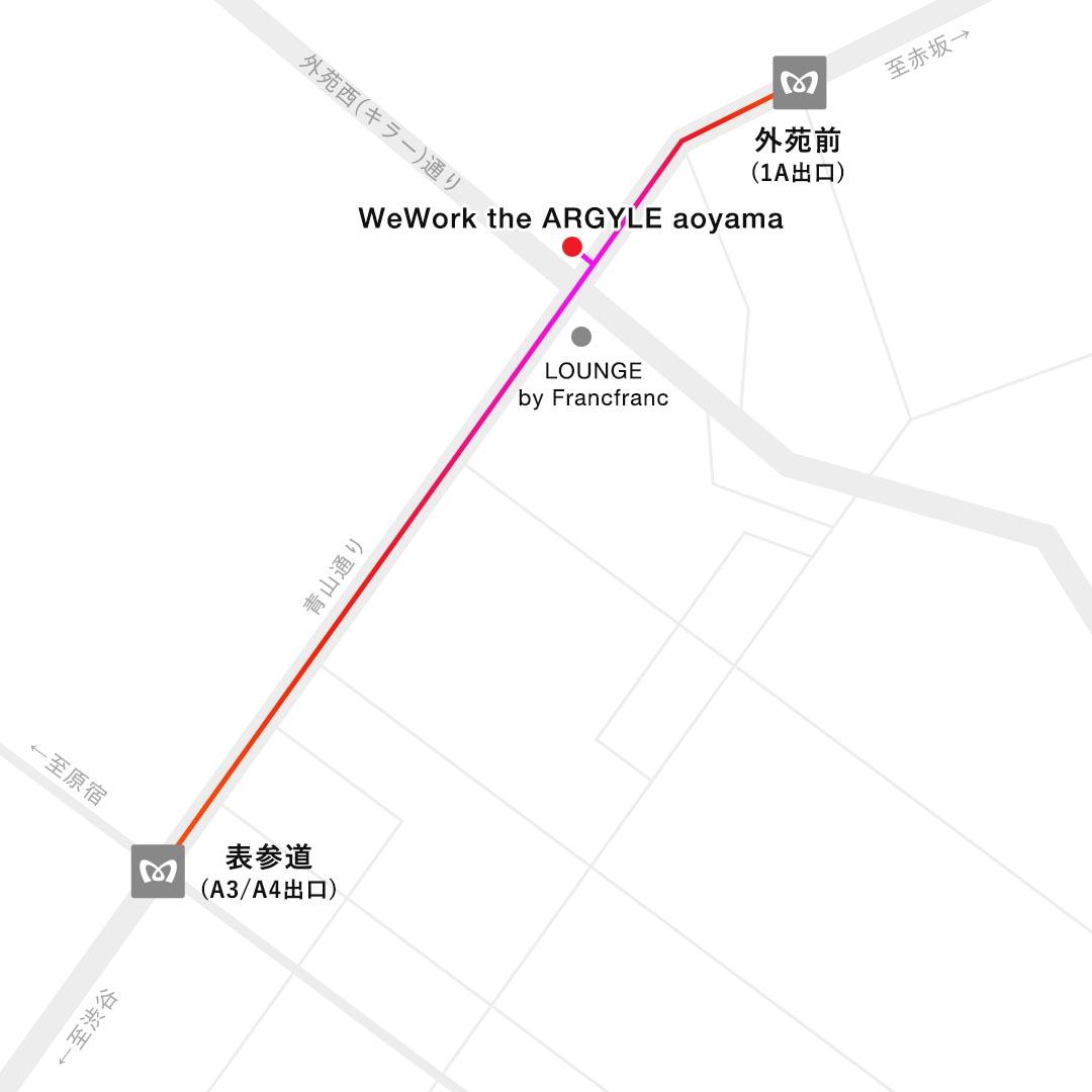 〒107-0061 東京都港区北青山2-14-4 WeWork the ARGYLE aoyama 6F
