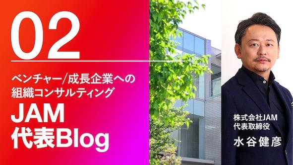 代表Blog02